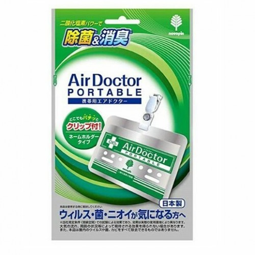 Блокатор вирусов Air Doctor Portable